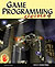 Book: Game Programming Gems 4